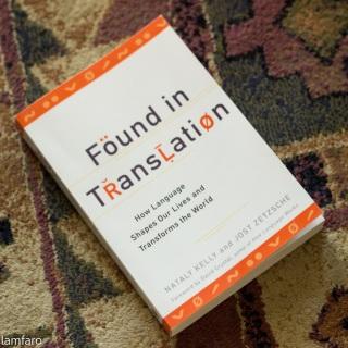 found-1